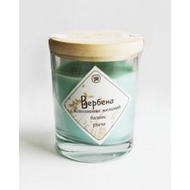 Ароматическая свеча с маслом вербены 9см, 200г, 30ч (сильно пахнущая)