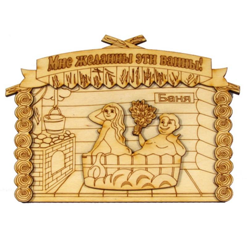 На грузинском языке поздравления 8